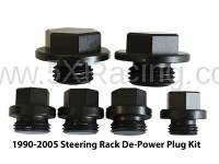 Spec Miata Parts - MiataCage - Steering Rack De-Power Plug kit for 1990-1993 Mazda Miata
